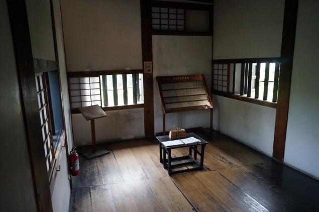 tsukeyagura