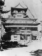 昭和10年頃の天守閣